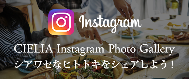 シエリア Instagram Photo Gallery