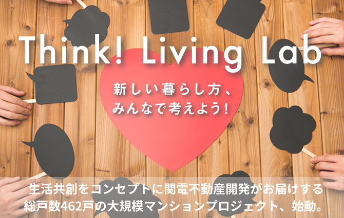 Think Living Lab